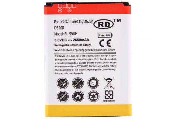 Усиленная батарея-аккумулятор большой ёмкости 2650 mAh для телефона LG G2 mini / D618 / G2 mini LTE / D620 / D620R / D620K+ гарантия
