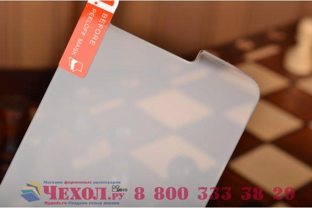 Фирменное защитное закалённое противоударное стекло премиум-класса из качественного японского материала с олеофобным покрытием для LG G2 mini D618/D620K