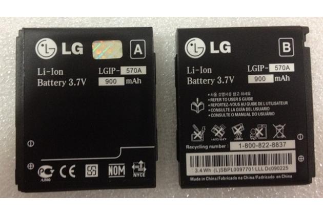 Фирменная аккумуляторная батарея 900 mah LGIP-570A на телефон LG KP800/KC780/KF700/KV500/KV510/KX500 + гарантия