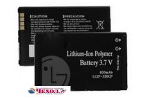 Фирменная аккумуляторная батарея 800mah на телефон LG KS360 / KF300 /LGIP-330GP/+ гарантия