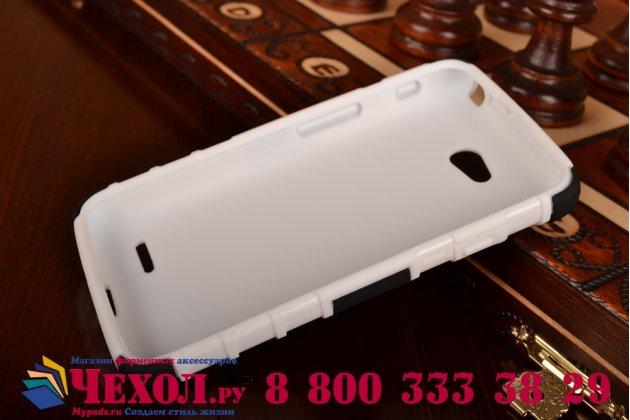 Противоударный усиленный ударопрочный фирменный чехол-бампер-пенал для LG L70 D325 белый