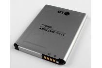 Фирменная аккумуляторная батарея 2040mah BL-52UH на телефон LG Optimus L70 MS323 / L70 Dual D325  / L70 D320 / L65 D280 D285 + гарантия