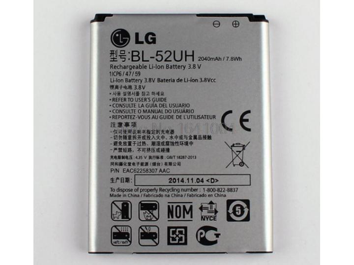 Фирменная аккумуляторная батарея 2040mah BL-52UH на телефон LG Optimus L70 MS323 / L70 Dual D325  / L70 D320 /..