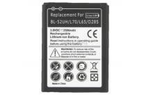 Усиленная батарея-аккумулятор большой ёмкости 2500mAh для телефона  LG Optimus L70 MS323 / L70 Dual D325  / L70 D320 / L65 D280 D285 + гарантия