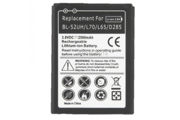 Усиленная батарея-аккумулятор большой повышенной ёмкости 2500mAh для телефона  LG Optimus L70 MS323 / L70 Dual D325  / L70 D320 / L65 D280 D285 + гарантия