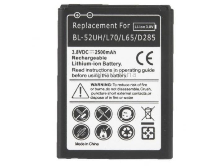 Усиленная батарея-аккумулятор большой повышенной ёмкости 2500mAh для телефона  LG Optimus L70 MS323 / L70 Dual..