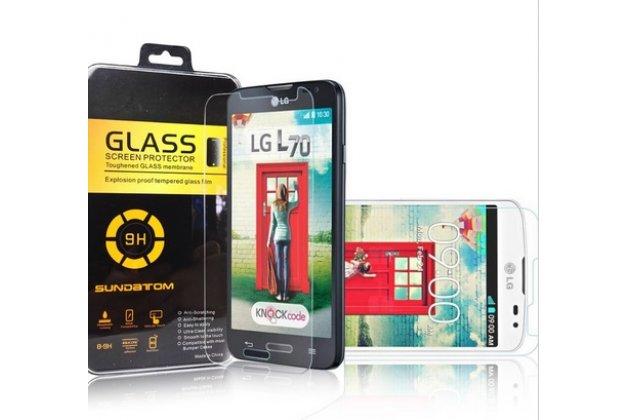 Фирменное защитное закалённое противоударное стекло премиум-класса из качественного японского материала с олеофобным покрытием для LG L70 D325