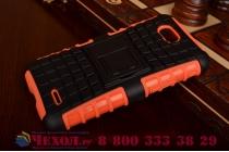 Противоударный усиленный ударопрочный фирменный чехол-бампер-пенал для LG L90 D410 оранжевый