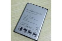 Фирменная аккумуляторная батарея 2610 mAh BL-54SG на телефон LG L90 D410 / D405/ Optimus F7 + гарантия