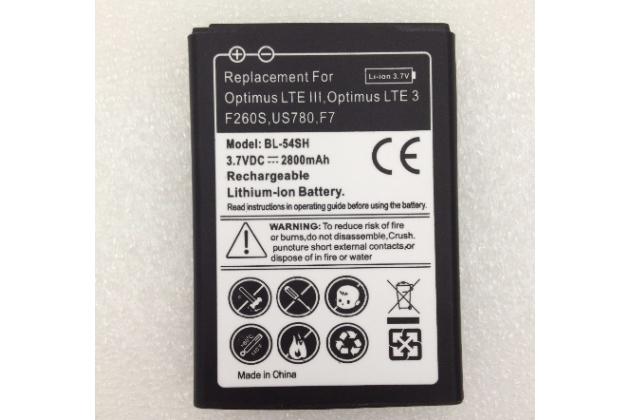 Усиленная батарея-аккумулятор BL-54SG большой повышенной ёмкости 2800mAh для телефона LG L90 D410 / D405/ Optimus F7 + гарантия