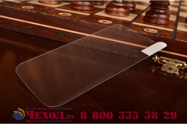 Фирменное защитное закалённое противоударное стекло премиум-класса из качественного японского материала с олеофобным покрытием для LG L90 D410