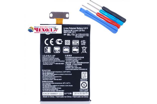 Фирменная аккумуляторная батарея  BL-T5 2100 mAh  на телефон LG Optimus G E970 / E975 +  инструменты для вскрытия + гарантия