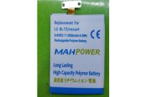 Усиленная батарея-аккумулятор большой повышенной ёмкости 2500mAh  для телефона LG Optimus G E970 / E975 + инструменты для вскрытия + гарантия