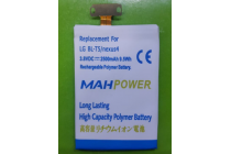 Усиленная батарея-аккумулятор большой ёмкости 2500mAh  для телефона LG Optimus G E970 + инструменты для вскрытия + гарантия
