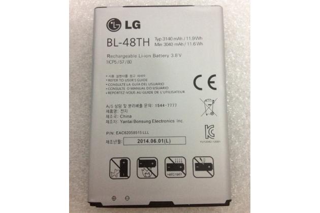 Фирменная аккумуляторная батарея 3140 mah BL-48TH на телефон LG Optimus G Pro F240 / E985 / E980 / E986 / E988 + гарантия
