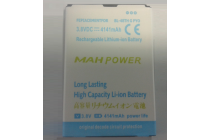 Усиленная батарея-аккумулятор большой ёмкости 4200mAh для телефона  LG Optimus G Pro F240 / E985 / E980 / E986 / E988 + гарантия