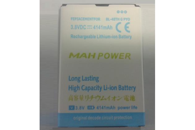 Усиленная батарея-аккумулятор большой повышенной ёмкости 4200mAh для телефона  LG Optimus G Pro F240 / E985 / E980 / E986 / E988 + гарантия