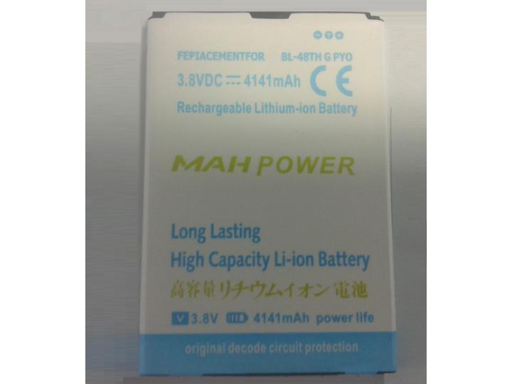 Усиленная батарея-аккумулятор большой повышенной ёмкости 4200mAh для телефона  LG Optimus G Pro F240 / E985 / ..