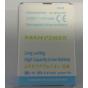 Усиленная батарея-аккумулятор большой ёмкости 4200mAh для телефона  LG Optimus G Pro F240 / E985 / E980 / E986..