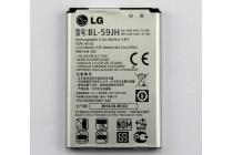 Фирменная аккумуляторная батарея 2460mah BL-59JH на телефон LG Optimus L7 II ii 2 P715 / Dual P716 + гарантия