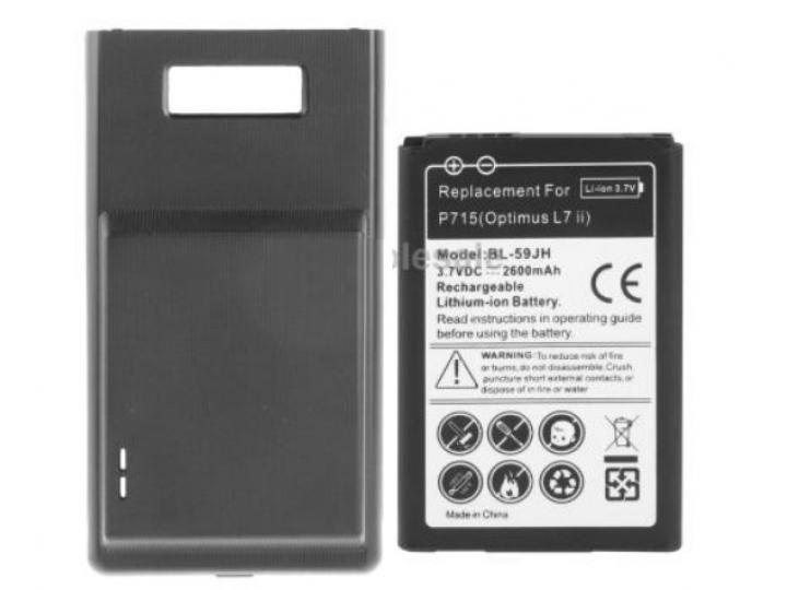 Усиленная батарея-аккумулятор большой повышенной ёмкости 3500 mAh для телефона LG Optimus L7 II 2 P715 / Dual ..