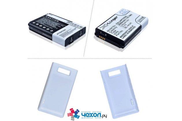 Усиленная батарея-аккумулятор большой повышенной ёмкости 2900mAh для телефона LG Optimus L7 P705 + задняя крышка в комплекте белая + гарантия