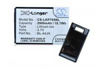 Усиленная батарея-аккумулятор большой ёмкости 2900mAh для телефона LG Optimus L7 P705 + задняя крышка в комплекте черная + гарантия