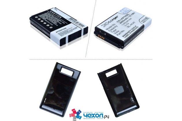 Усиленная батарея-аккумулятор большой повышенной ёмкости 2900mAh для телефона LG Optimus L7 P705 + задняя крышка в комплекте черная + гарантия