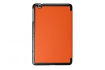 """Фирменный умный чехол-книжка самый тонкий в мире для LG G Pad 2 10.1 (V940/ V935) """"Il Sottile"""" оранжевый кожаный"""