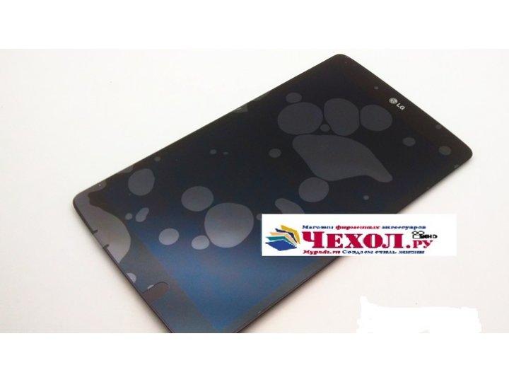 Фирменный LCD-ЖК-сенсорный дисплей-экран-стекло с тачскрином на планшет LG G Pad 7.0 V400 (LGV400.ACISWH.)  че..