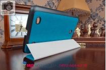 """Фирменный умный чехол-книжка самый тонкий в мире для LG G Pad 7.0 V400  """"Il Sottile"""" голубой пластиковый"""