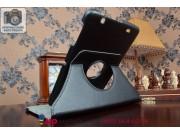 Чехол для LG G Pad 10.1 V700 (LGV700.ACISBK) поворотный роторный оборотный черный кожаный..