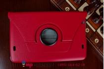 Чехол для LG G Pad 10.1 V700 поворотный роторный оборотный красный кожаный