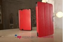 """Фирменный умный чехол-книжка самый тонкий в мире для LG G Pad 10.1 V700 """"Il Sottile"""" красный кожаный Италия"""