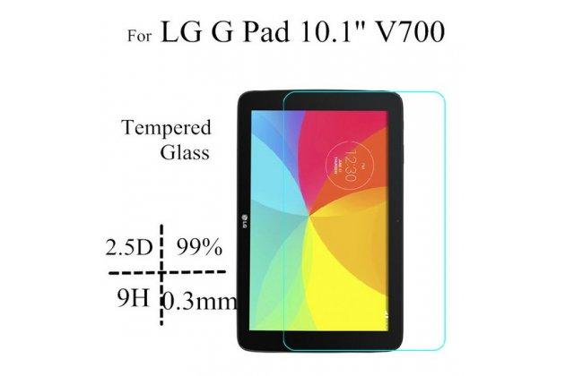 Фирменное защитное закалённое противоударное стекло премиум-класса из качественного японского материала с олеофобным покрытием для LG G Pad 10.1 V700