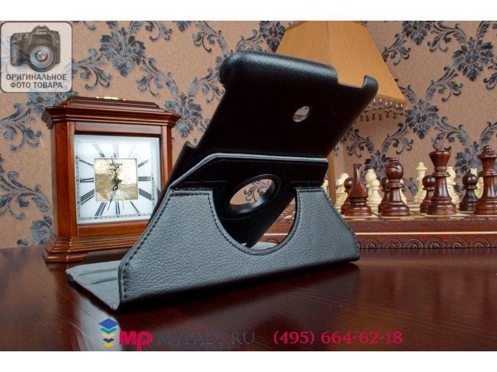 Фирменный чехол для LG G Pad 8.0 V480/V490 поворотный роторный оборотный черный кожаный..