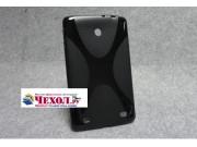 Фирменная ультра-тонкая полимерная из мягкого качественного силикона задняя панель-чехол-накладка для LG G Pad..