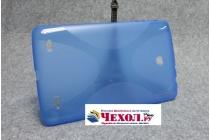 Фирменная ультра-тонкая полимерная из мягкого качественного силикона задняя панель-чехол-накладка для LG G Pad 8.0 V480/V490  голубая