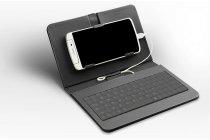 Фирменный чехол со встроенной клавиатурой для телефона LG G Flex 2 5.5 дюймов черный кожаный + гарантия