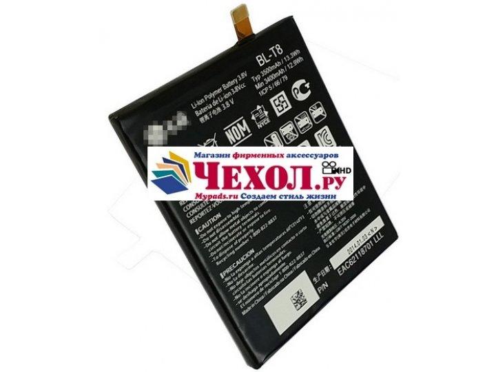 Усиленная батарея-аккумулятор BL-T8 большой ёмкости 3500mAh для телефона LG G Flex 1 D958+ гарантия..