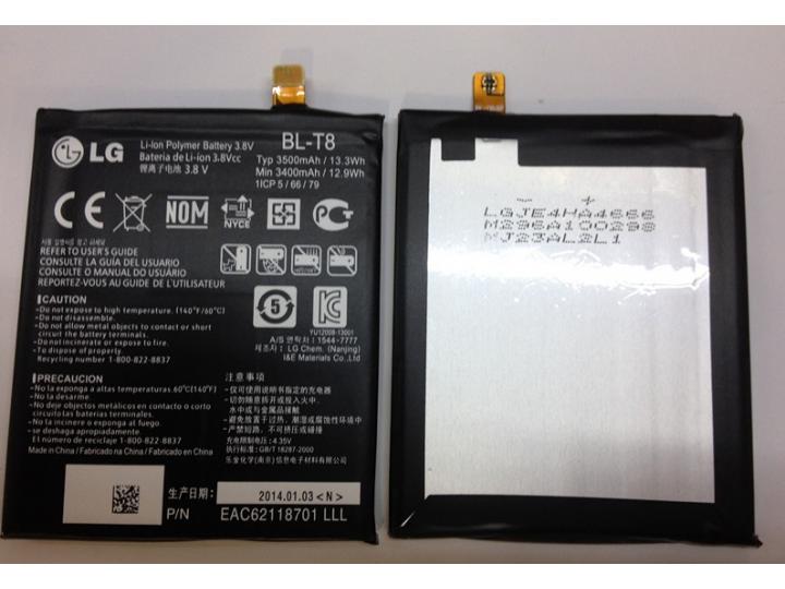 Фирменная аккумуляторная батарея 3500mah BL-T8 на телефон LG G Flex 1 F340 / D958 / D955 + инструменты для вск..