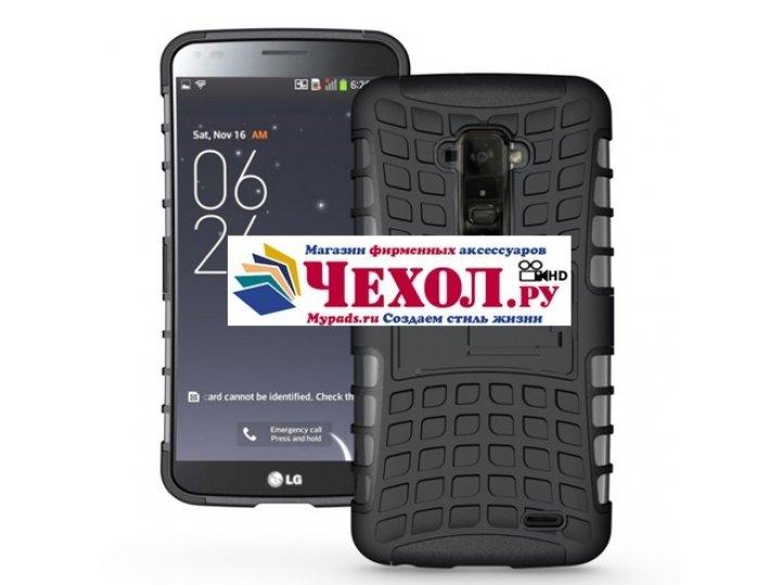 Противоударный усиленный ударопрочный фирменный чехол-бампер-пенал для  LG G Flex 1 D958 черный..