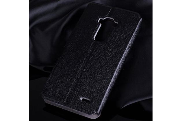 Фирменный чехол-книжка для LG G Flex 1 D958  черный с окошком для входящих вызовов водоотталкивающий