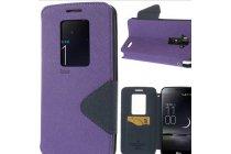 Фирменный чехол-книжка для LG G Flex 1 D958  фиолетовый с окошком для входящих вызовов водоотталкивающий