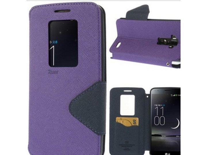 Фирменный чехол-книжка для LG G Flex 1 D958  фиолетовый с окошком для входящих вызовов водоотталкивающий..