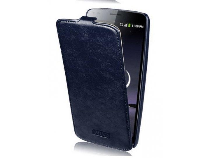 Фирменный оригинальный вертикальный откидной чехол-флип для LG G Flex 1 D958 синий из натуральной кожи