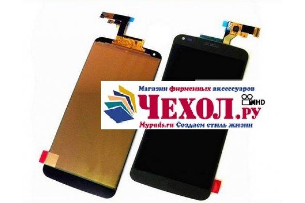 Фирменный LCD-ЖК-сенсорный дисплей-экран-стекло с тачскрином на телефон  LG G Flex 1 D958  и инструменты для вскрытия + гарантия