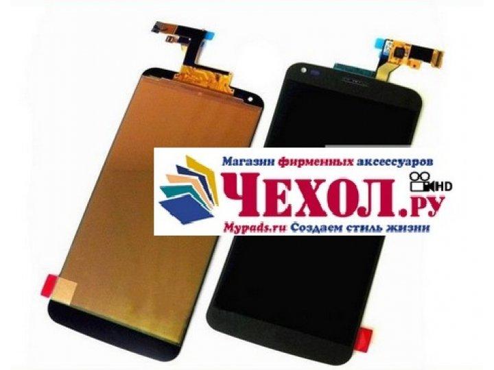 Фирменный LCD-ЖК-сенсорный дисплей-экран-стекло с тачскрином на телефон  LG G Flex 1 D958  и инструменты для в..