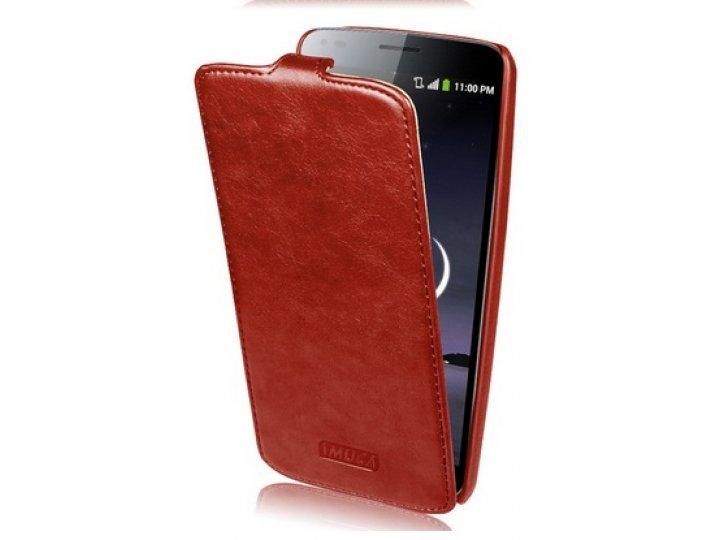 Фирменный оригинальный вертикальный откидной чехол-флип для LG G Flex 1 D958 коричневый из натуральной кожи