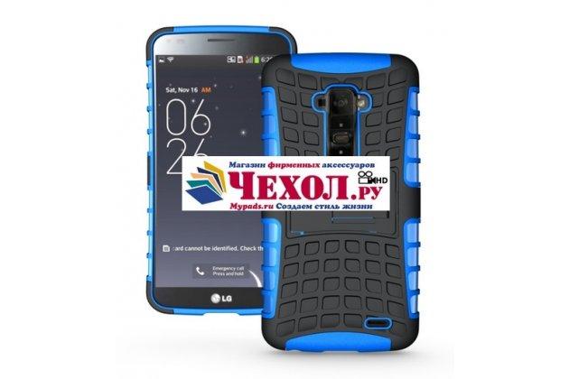 Противоударный усиленный ударопрочный фирменный чехол-бампер-пенал для  LG G Flex 1 D958 голубой